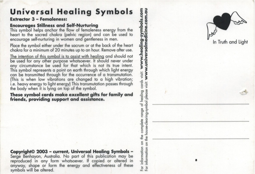 More Money For More Nothing Universal Healing Symbols Universal