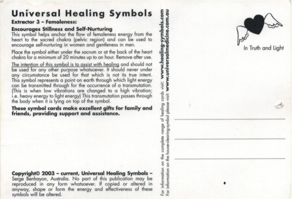 Reverse side of the Extractor 1 $7.50 Healing Symbol postcard